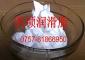 铁氟龙润滑脂,塑料齿轮油